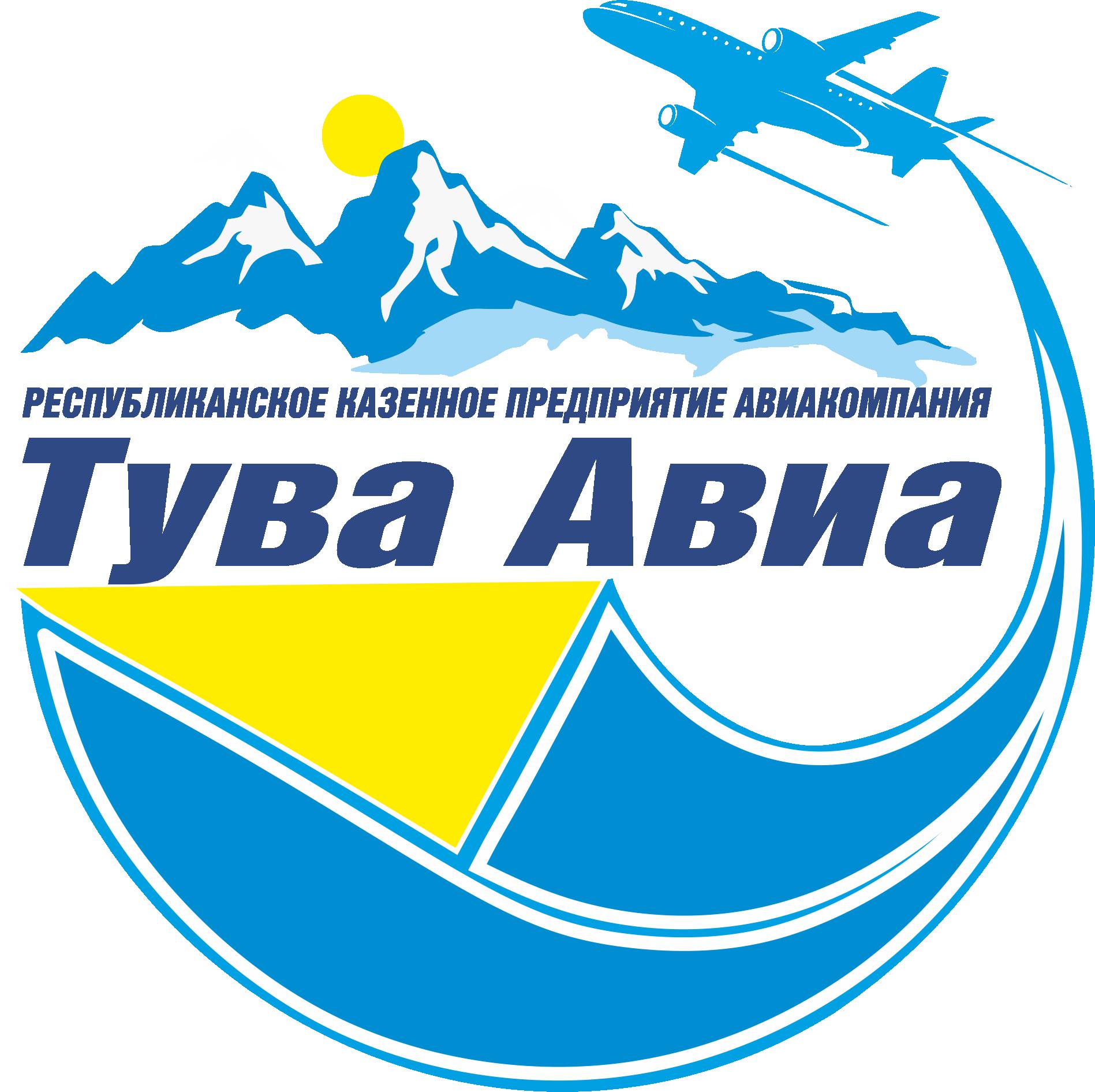 РКП «АК «Тува Авиа»